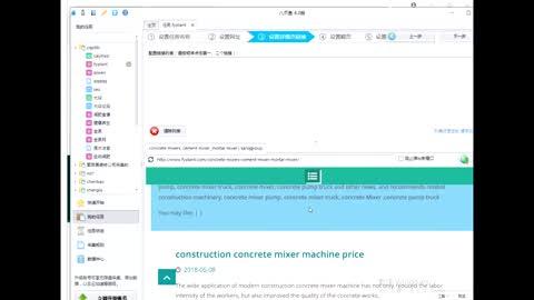 SEO三个优化方案 内容 链接 转化 + Ninja博客外链平台使用规则