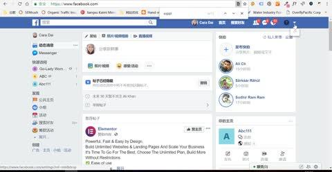 【15】怎样让客户通过Facebook找到我?