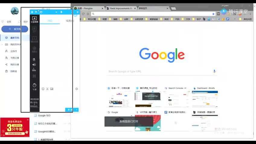 【18-6-26】搜索引擎页面排名原理 优化阶段检测