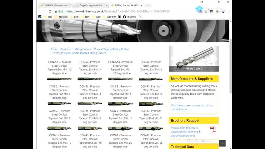 【案例分析】机械类-材料类优秀网站案例分析