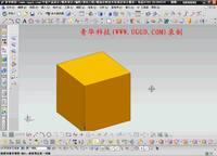 NX8.5建模模块-基准平面用法