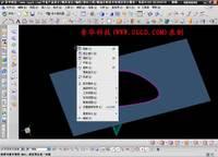 NX8.5建模模块之曲面工具片体边界