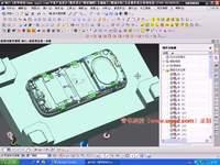 113.使用产品外形曲面拆电极的方法
