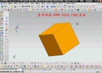 NX8.5建模模块-阵列特征用法