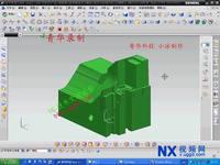 23-1.mr-03镶件加工实例1-1