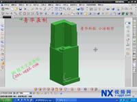 22.mr-02简单镶件工艺分析与刀路制作