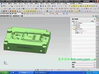 31.型腔铣--使用3D的用法以及与基于层和参考刀具的区别