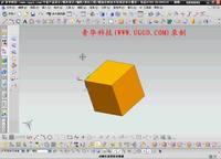 NX8.5建模模块-桥接曲线用法