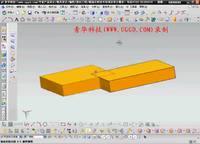 NX8.5建模模块-抽壳用法
