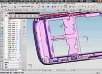 NX8.5建模模块-同步建模之设为垂直