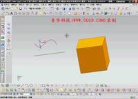 NX8.5建模模块-抽取几何体用法