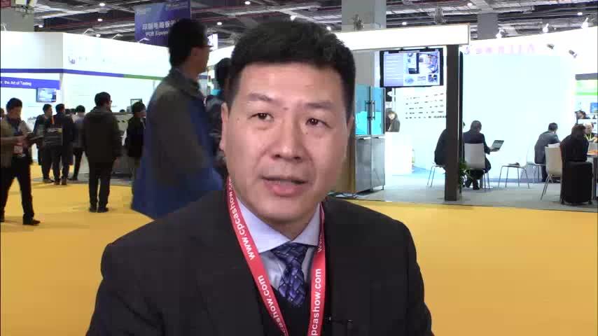 【RTW】劲鑫,PCB数字喷印技术发展后起之秀