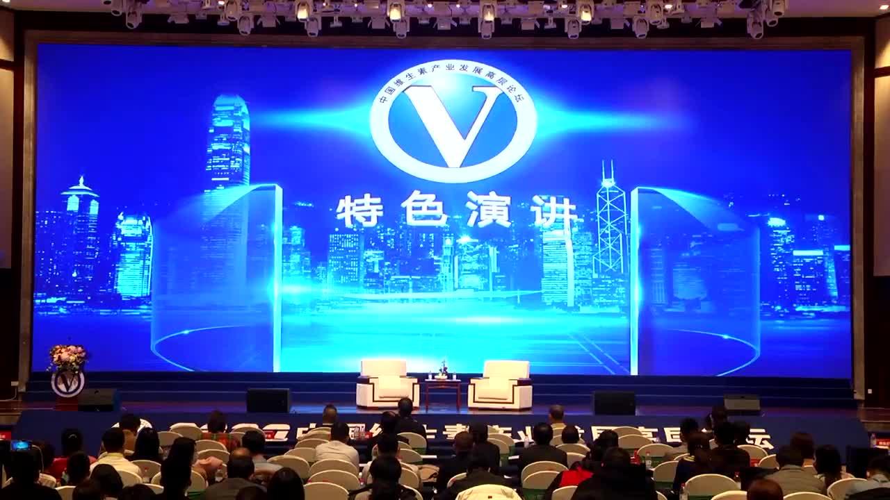 创造产业价值,贡献社会财富——维生素D3的产业链延伸实践与发展探