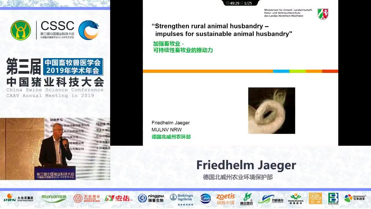Strengthen rural animal husbandry-Impulses for sustainable, sustainable animal husbandry(加强农村畜牧业的可持续发展动力)