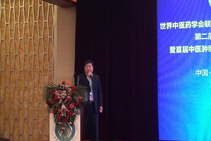 华海清--肿瘤外治法优势、不足及对策
