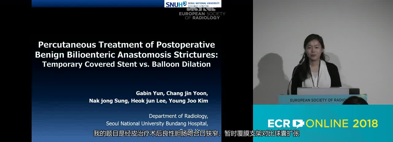 Percutaneous treatment of postoperative benign hepaticojejunostomy strictures: temporary placement of covered metallic stents versus balloon dilation