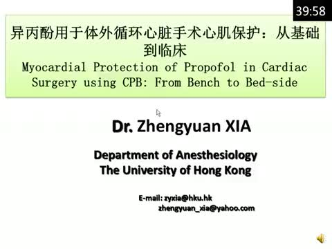 The myocardium protection effects of propofol in cardiac-pulmonary bypass surgery: From bench to bedside