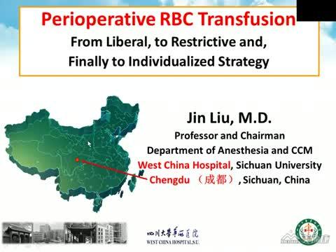 围手术期红细胞输注:从自由到限制,最后到个体化策略