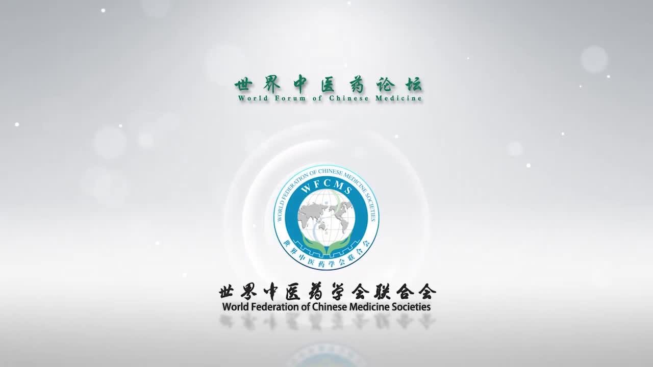 20160625李友林--中医临床科研的选题