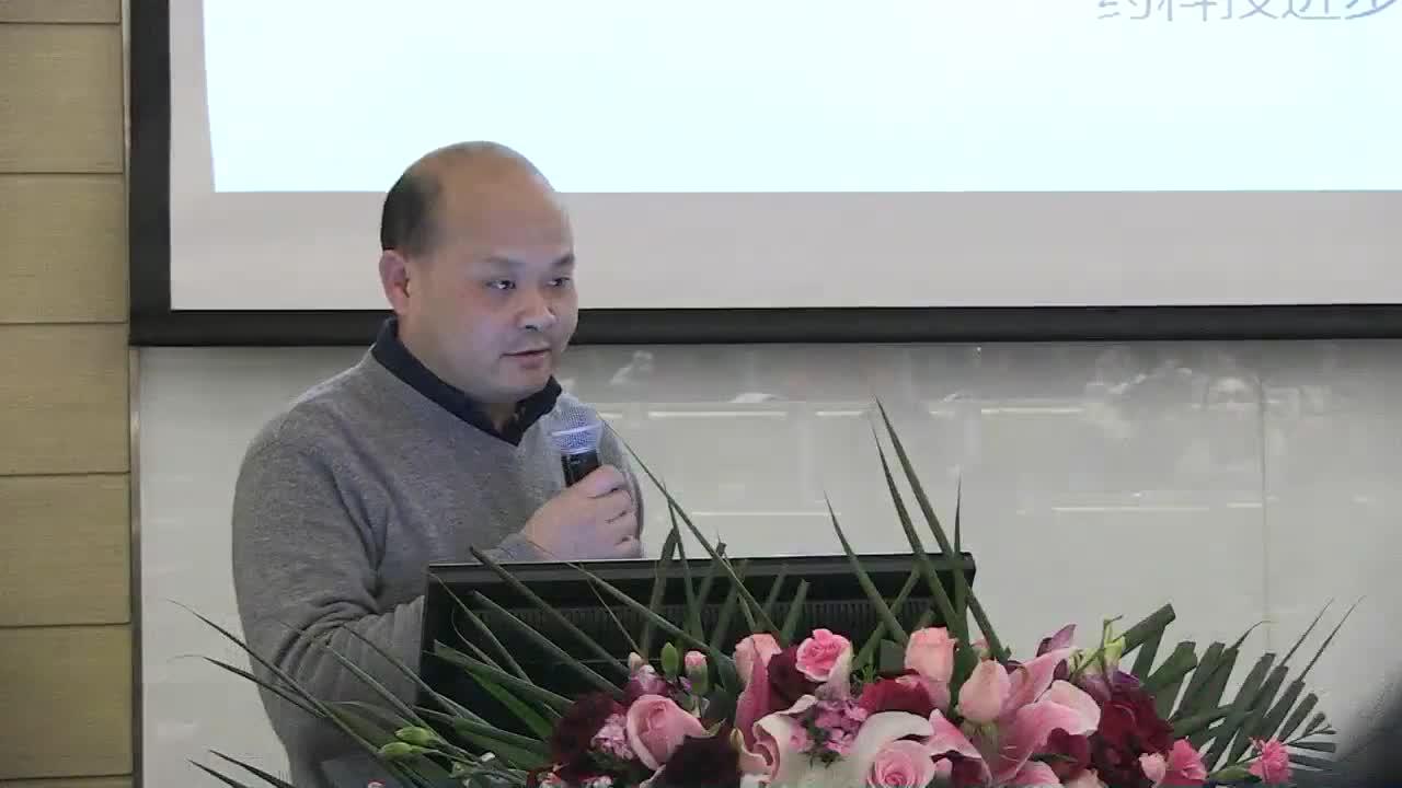 阎小萍老师治疗尪痹温补肾阳法 学术思想的继承与发扬