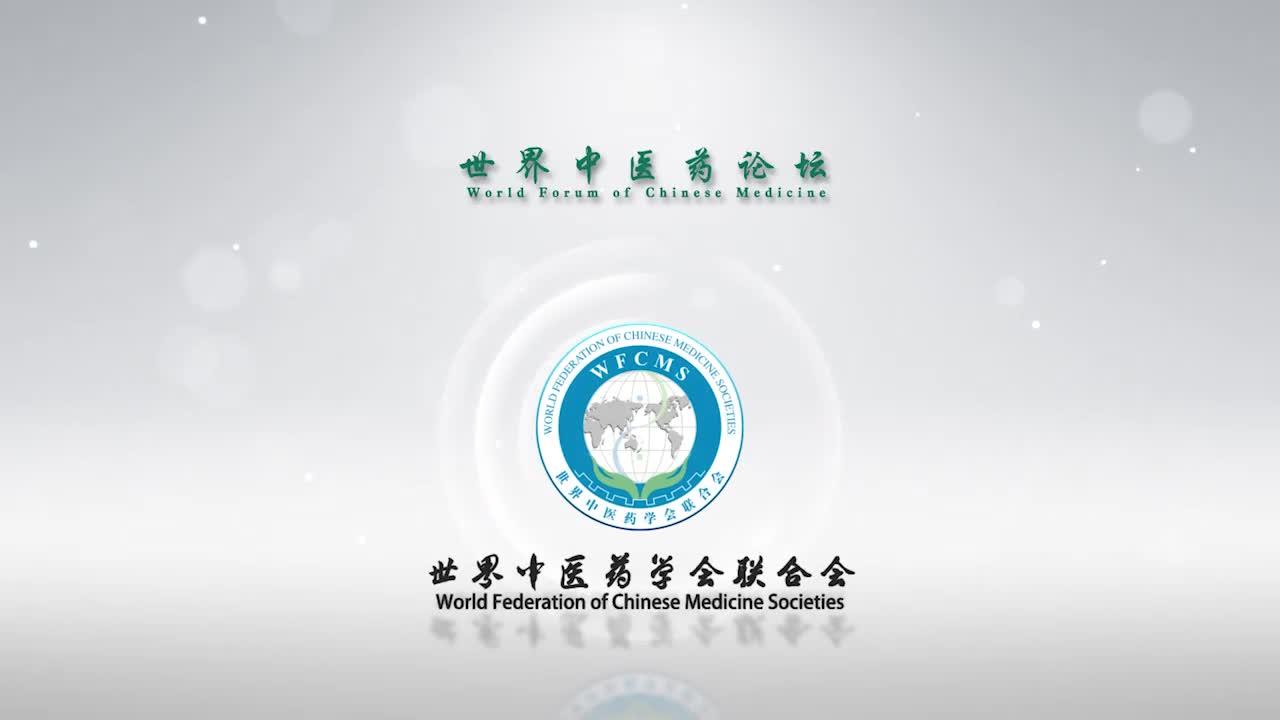 20160625王志良--中医大数据的机遇与挑战