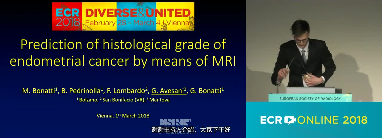 Prediction of histological grade of endometrial cancer by means of MRI