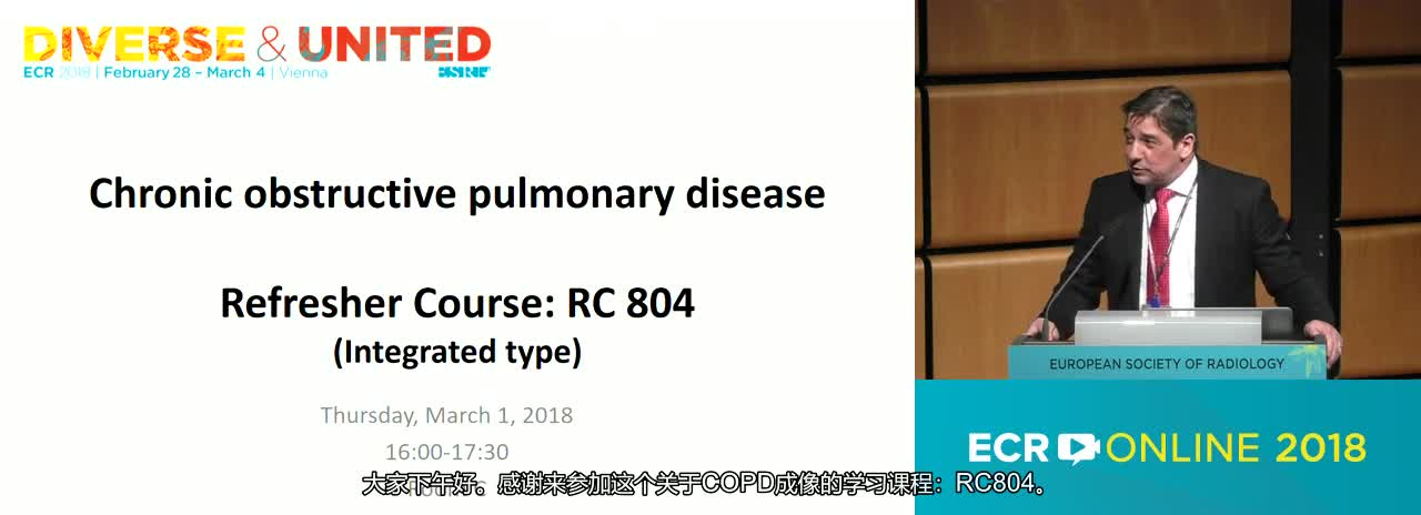 Chronic obstructive pulmonary disease (COPD)---Chairperson's introduction
