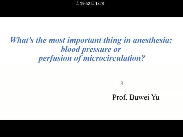 哪一个是麻醉的要点:血压还是微循环灌注?