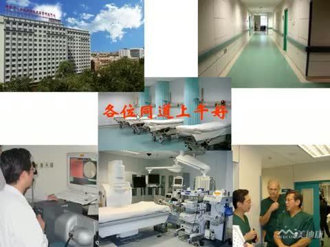 消化系统重大疾病预警、预防、早期精准诊治的全链条研究
