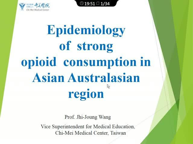 亚澳地区强阿片类药物使用的流行病学