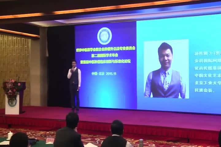 孙伟博--互联网整合营销