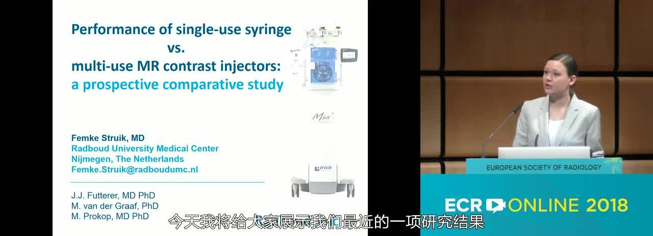 Performance of single-use syringe versus multi-use MR contrast injectors: a prospective comparative study