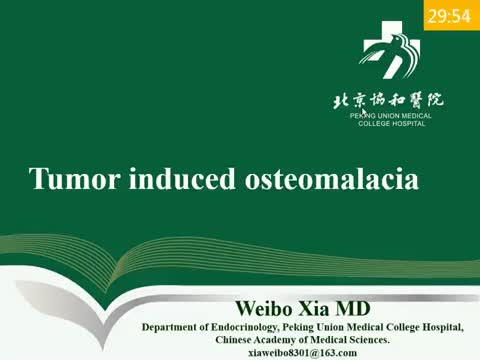 Tumor induced osteomalacia