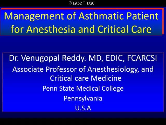 哮喘患者的麻醉及重症管理