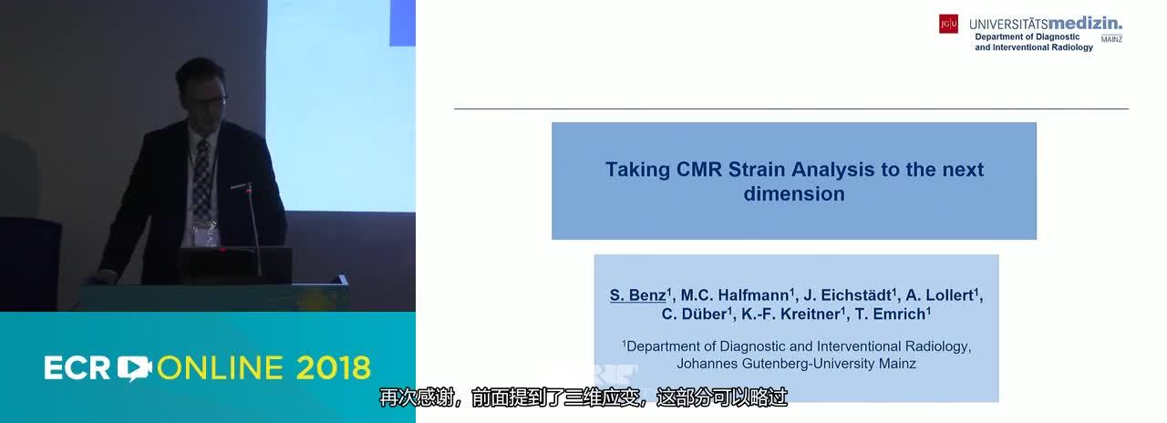 Taking CMR strain into the next dimension