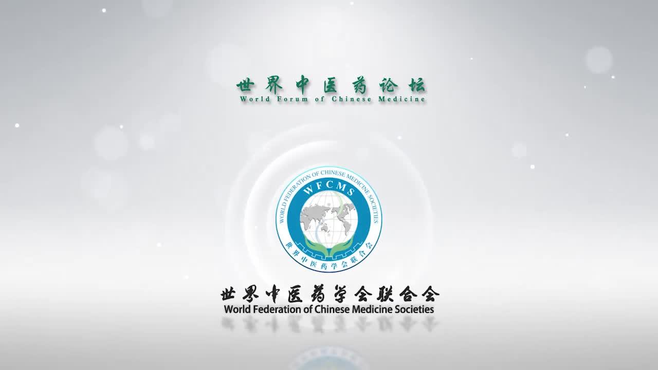 20160625刘国正--中医药SCI论文审稿与发表