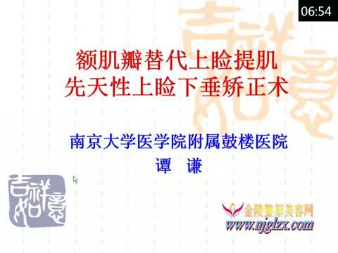 额肌替代上睑提肌在先天性上睑下垂矫正中的作用