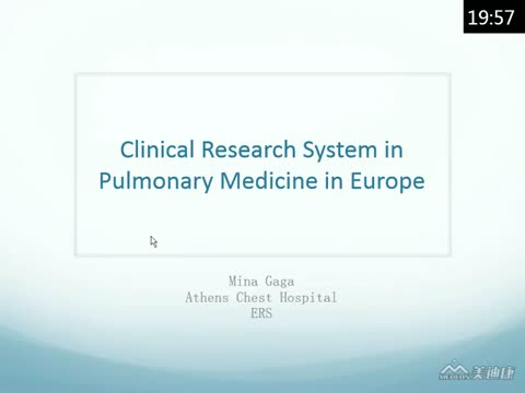 Clinical Research System on Pulmonary Medicnie in Europe