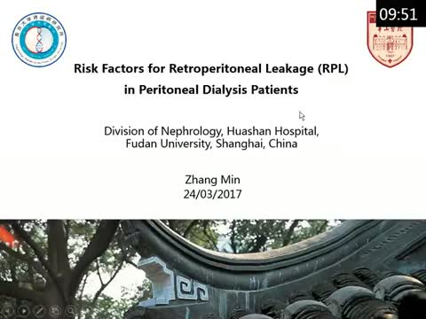 Risk Factors for Retroperitoneal Leakage in Peritoneal Dialysis Patients