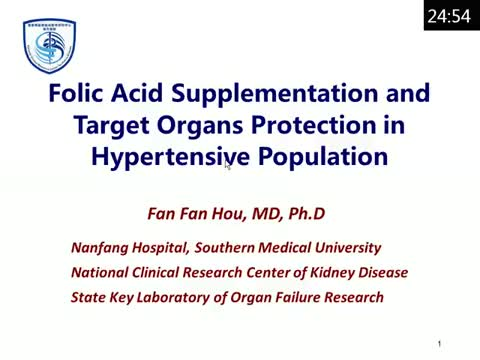 Folic acid supplementation and target organs protection in Chinese hypertensive population