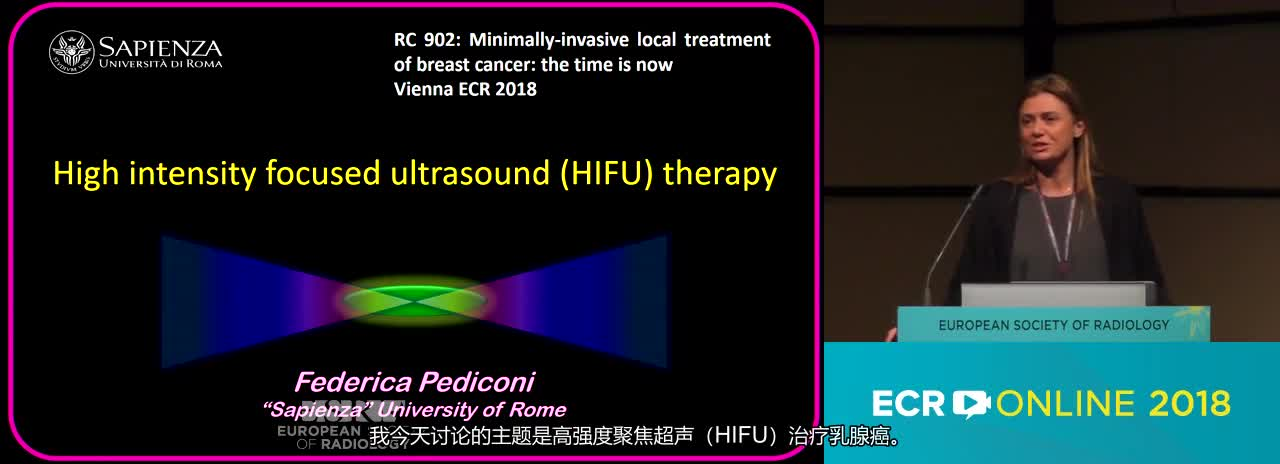 A. High-intensity focused ultrasound (HIFU) therapy