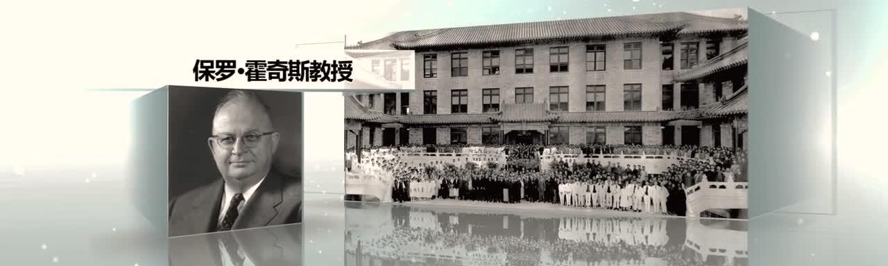 中华放射学学术大会2018开幕式