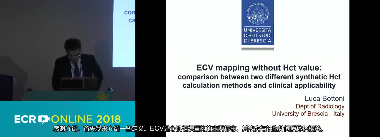 ECV mapping without HCT: comparison between two different synthetic ECV-calculation methods and clinical applicability