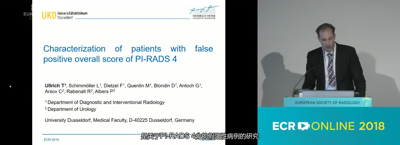 How to prevent patients with a false-positive overall score of PI-RADS 4