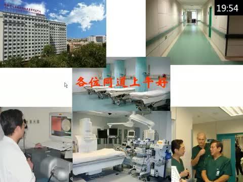 中国ERCP发展现状