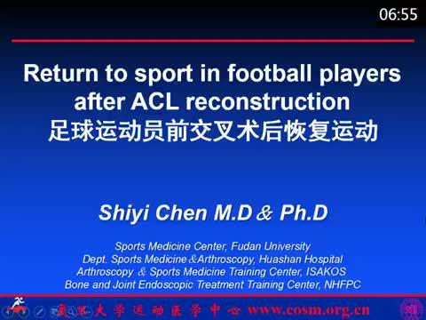 足球运动员前交叉术后恢复运动