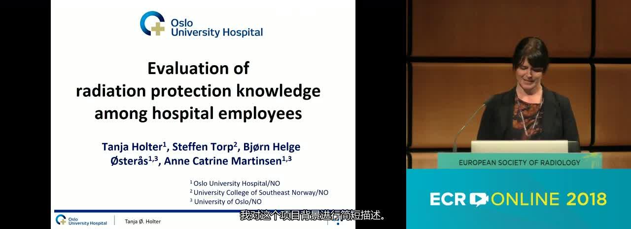 Evaluation of radiation protection knowledge among hospital employees
