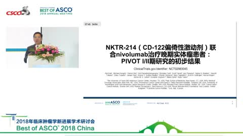Abstract 3006 NKTR-214 (CD122-biased agonist) plus nivolumab in patients with advanced solid tumors Preliminary phase 12 results of PIVOT.