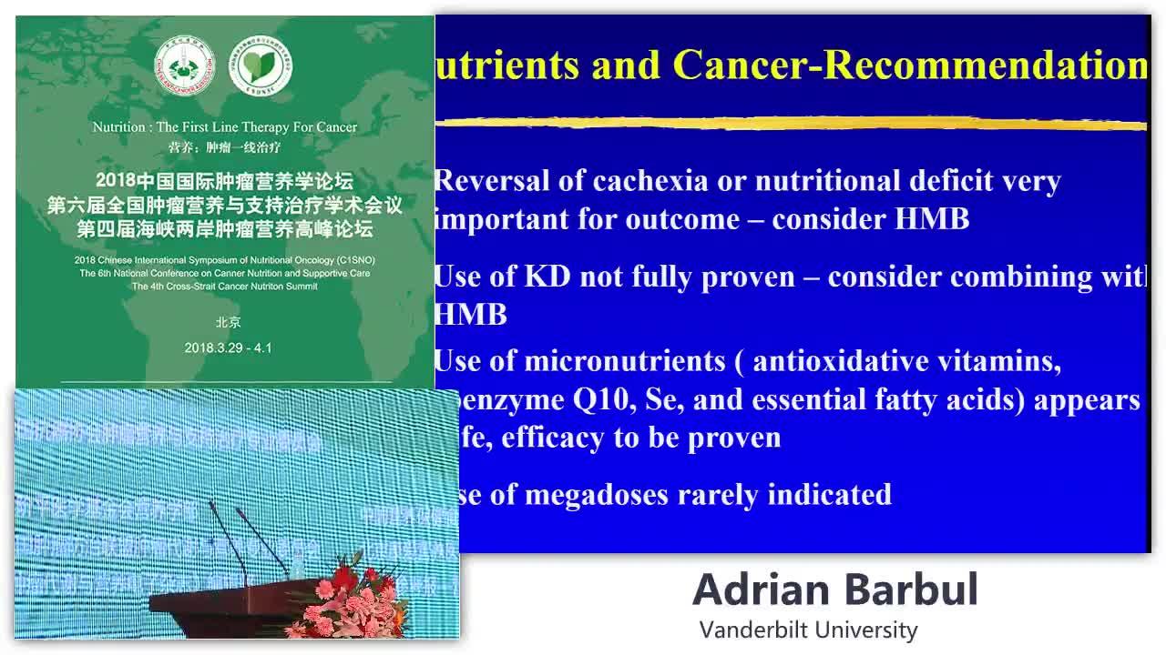 日本肠内营养应用现状:途径与配方