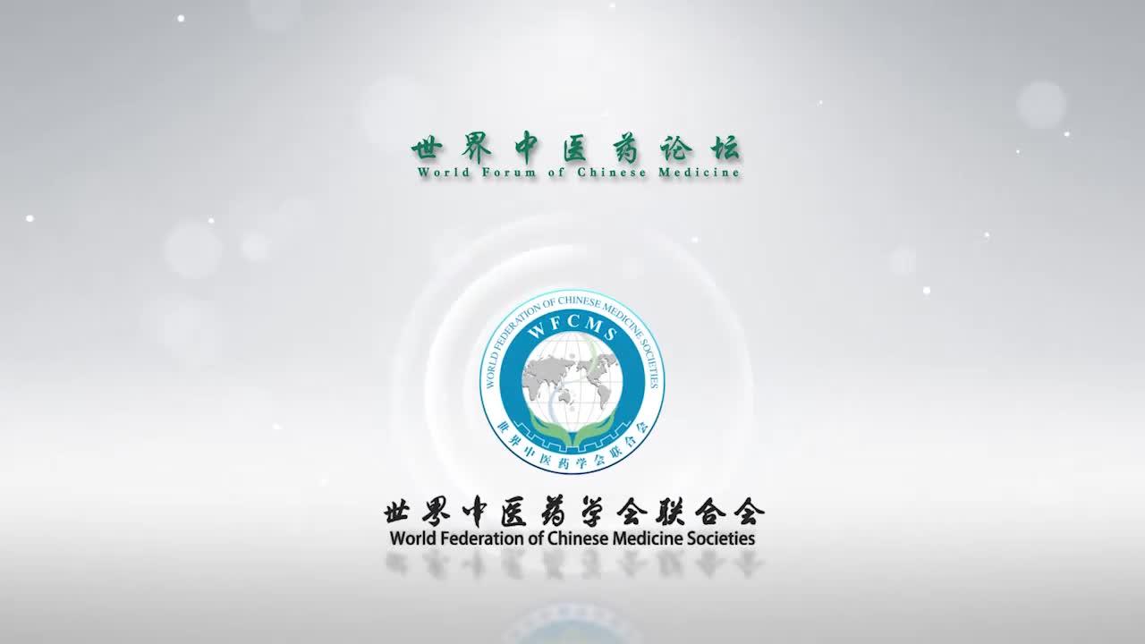 20160625孙瑞华--中医证候临床评价的探讨